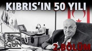 Kıbrıs'ın 50 Yılı 2. Bölüm   32.Gün Arşivi