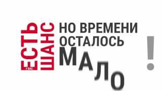 bitflok - реально без вложений!! как заработать, миллион, работа, деньги, ru! новый год!
