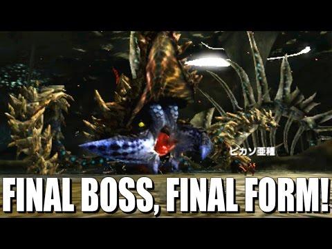 Monster Hunter Generations (X) Final Boss: The Nakarkos (Final Form)