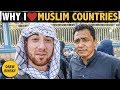 أغنية Why I Muslim Countries mp3