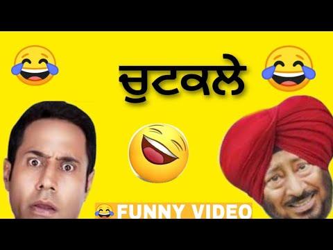 mejedar-chutkule||funny-jokes||funny-chutkule||a-mera-puniab-chutkule|punjabi-chutkule||funny-comedy