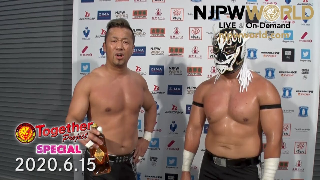 Desperado and Kanemaru will show what junior heavyweights can do in the New  Japan Cup! - YouTube