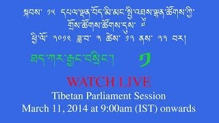 Day1Part1: Live webcast of The 7th session of the 15th TPiE Live Proceeding from 11-22 March 2014