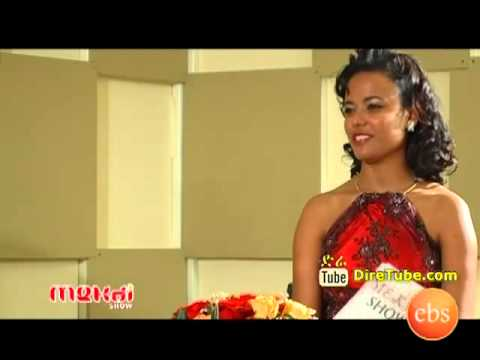 Mekdi Show - Interview with Sewlesew and Gemena Producers - Part 2