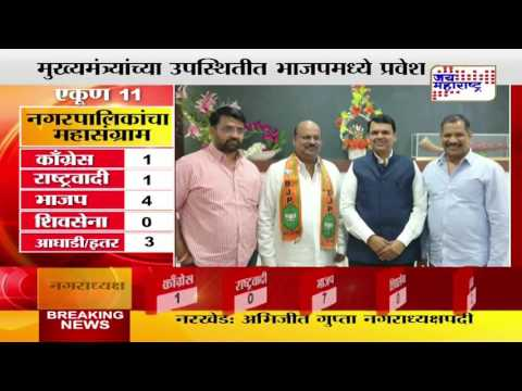 Pimpri Chinchwad Election Update1