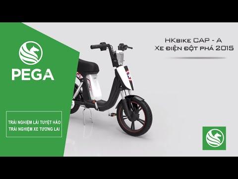 Đánh giá xe đạp điện Hkbike Cap A