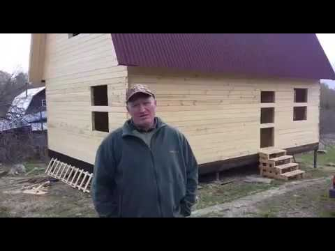 Отзыв о СК Русские дома 53 о строительстве дома из бруса по проекту Воронеж