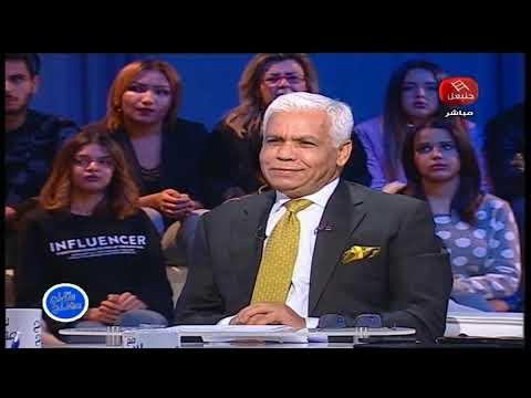 الصافي سعيد في حوار مباشر في  مع سماح مفتاح على قناة حنبعل