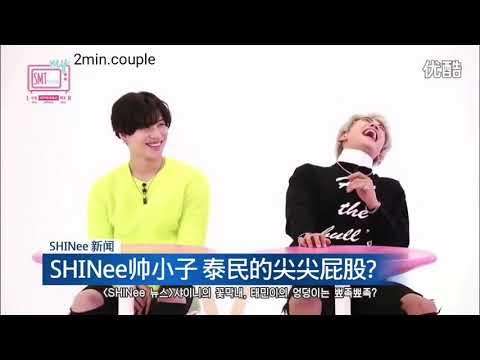Minho do not want SuperJunior's Leeteuk to touch Taemin's butt