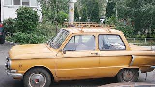 Первый серьезный выезд на ЗАЗ-968А Бобровица ЖДЁТ