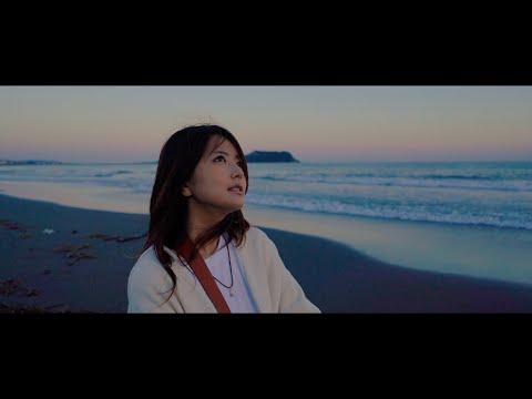 Miyuu / 「never be fine」 (Official MV)