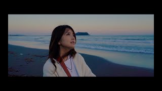 Miyuu / 「never be fine」 (Official MV)