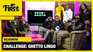 GHETTO LINGO met ROTTERDAM AIRLINES, VONNEKE en TUR-G   MTV FIRST