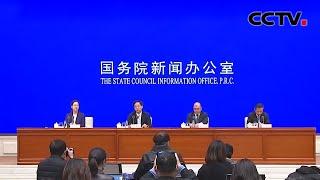 世界互联网大会·互联网发展论坛11月23-24日举行 |《中国新闻》CCTV中文国际 - YouTube