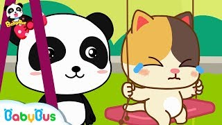 Baby Kitten's Swinging Experience | Kids Safety Tips | BabyBus Songs | BabyBus