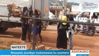 Nnazaala alumbye mukamwana ku ssomero thumbnail