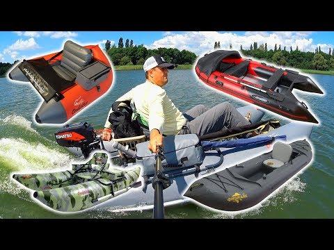 Катамаран, каяк, плотик или лодка? Что выбрать?