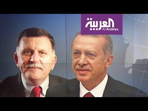 بانوراما | تركيا تغامر في ليبيا، تحيي داعش، وتستيضف الإخوان وتجبر الوفاق على دفع الثمن