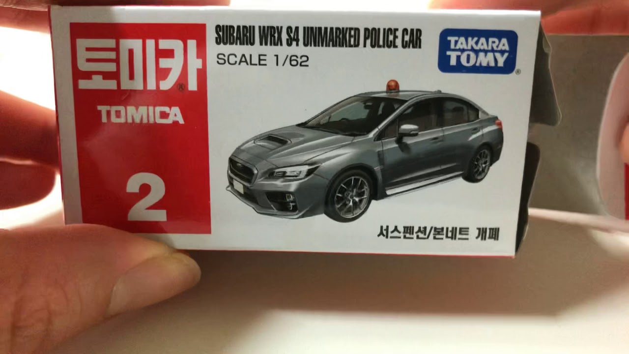 TOMICA/SUBARU WRX S4 UNMARKED POLICE CAR/2 - YouTube