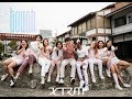 """[KPOP IN PUBLIC] NCT127 (엔시티127) - """"Touch"""" (터치) Dance Cover [XTRM Stanford K-pop]"""