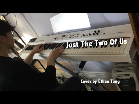 """Just the Two of Us"" Jazz Improvisation Cover by Ethan Tong"