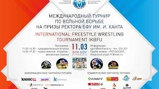 Международный турнир по вольной борьбе БФУ им. И. Канта | Видео приглашение