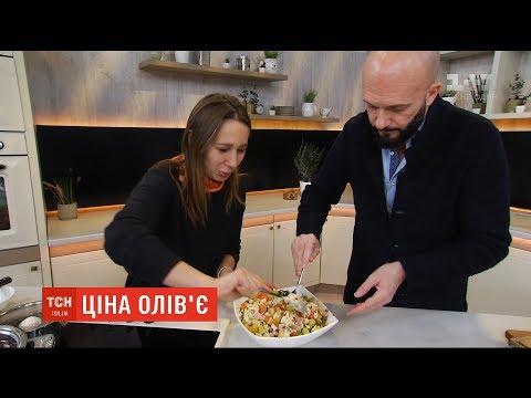 ТСН: ТСН разом з французьким кулінаром приготувала салат олів'є