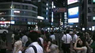 Tokio bei Nacht , Tokyo at night Shinjuku