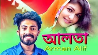 Arman alif new song।। Alta covered by arman alif।। The Feelings LTD