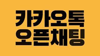 세계최초 펀드레이징 플랫폼! 코나코인!