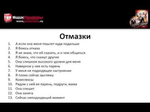 Секс знакомства в Москве - сайт интим знакомств для секса