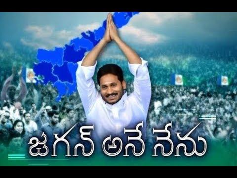YS Jagan Takes Oath   as Chief Minister of Andhra Pradesh   @ 12-23 PM   Vijayawada