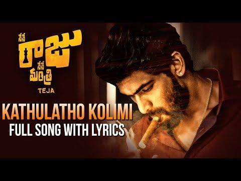 Kathulatho Kolimi Full Song With Lyrics | Rana Daggubatti | Kajal Agarwal | Anup Rubens |