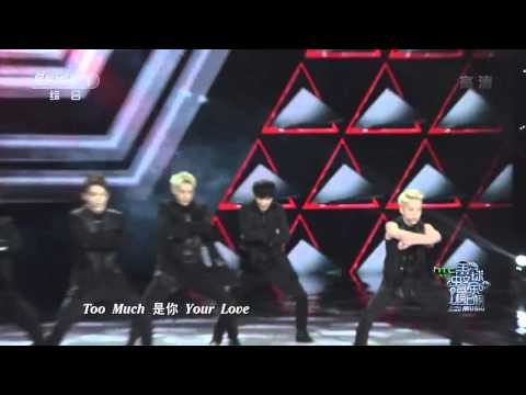 140517 EXO - Overdose [Kris Last Performance As EXO]