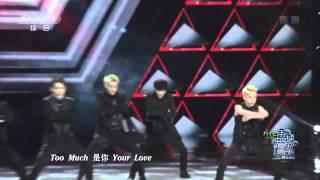 140517 EXO - Overdose [Kris Last Performance As EXO]