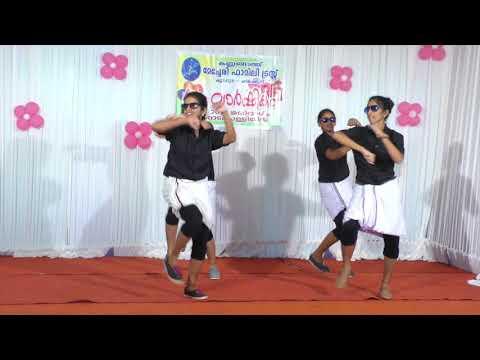 shaji pappan...Dance...mechery trust kudapuzha