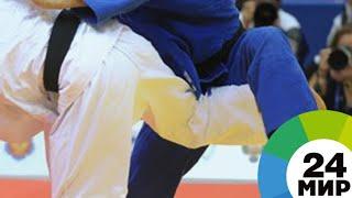 Сборная Азербайджана заработала первую медаль на ЧМ по дзюдо в Баку - МИР 24