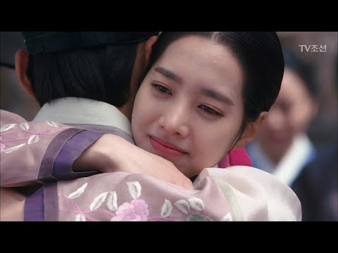 윤시윤 떠나기 전에 진세연과 따뜻한 포옹! [대군 – 사랑을 그리다 12회] 20180408