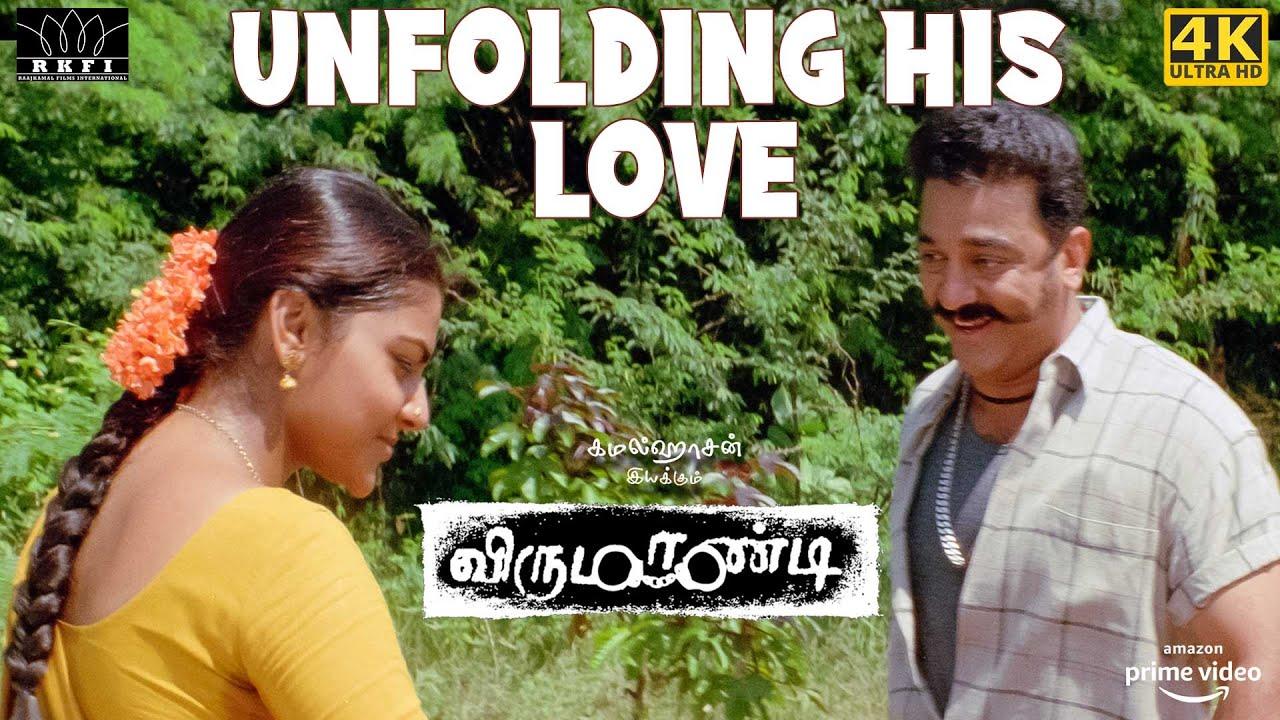 Download Virumaandi - Unfolding his Love!   Kamal Haasan   Napoleon   Pasupathy   Abhiramy   4K [Eng Subs]