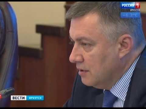 Выпуск «Вести-Иркутск» 31.03.2020 (20:44)