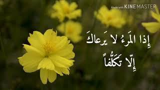 نشيد: توكلت في رزقي على الله خالقي للمنشد محمد طارق