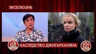 """""""Виталина при каждом удобном случае будет как тролль возникать из-под дивана"""", - Степан Джигарханян"""