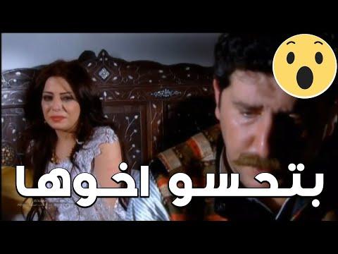 زهرية حاسة انو اشرف متل اخوها وماقدر يقرب عليها ???????? ليليا الاطرش - محمد قنوع - الدبور