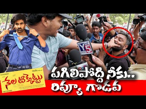 Ravi teja Nela ticket movie review | exclusive fight incident on fake review's|pdtv