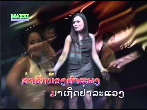 Lao Song- Sao Sexy (remix)