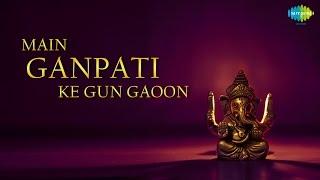 Download Hindi Video Songs - Main Ganpati Ke Gun Gaoon | Ganesh Chaturthi Special Video Song