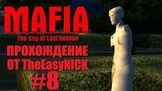 Mafia: The City Of Lost Heaven. Прохождение. #8.