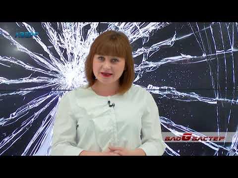 ТРК Аверс: Блогбастер: Чому Томос не приїхав на Волинь і чи не канонізують Порошенка?