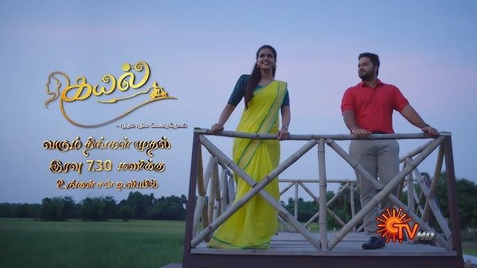 27-10-2021 Kayal Serial Sun TV Episode 3