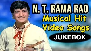 Nandamuri Taraka Rama Rao Musical Hit Songs - Ntr Back to Back Video Songs
